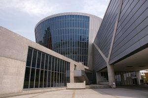The Suntory Museum